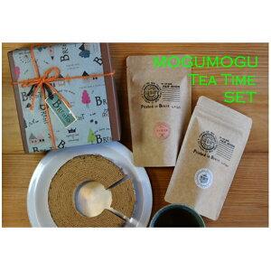【ふるさと納税】黒豆茶ルイボス茶10Pとバウムクーヘン 【飲料類・お茶・お菓子・チョコレート・焼き菓子】