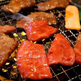 【ふるさと納税】静岡牛『葵』焼肉セット 約1120g 【牛肉・お肉・肩ロース・和牛】