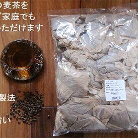 【ふるさと納税】二度焙煎のおいしい麦茶100P×5 【飲料類・お茶】