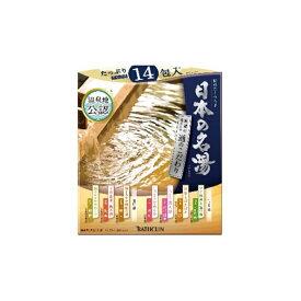 【ふるさと納税】《バスクリン》日本の名湯 通のこだわり 5箱セット 【入浴剤・入浴用品・日本の名湯】