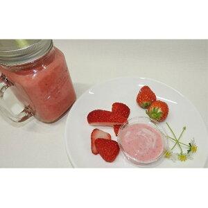 【ふるさと納税】冷凍完熟いちごフレーク(350g×3袋) 【果物類・いちご・苺・イチゴ・完熟いちごフレーク・冷凍・フルーツ】