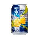 キリンチューハイ氷結レモン350ml1箱24本入り