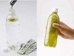 御殿場こだわり推奨品に認定!簡単便利でお茶の成分まるごと摂取、「粉末緑茶まるごと」×3袋