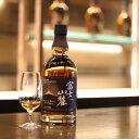 【ふるさと納税】キリン ウイスキー 富士山麓シグニチャーブレンド700ml【酒 お酒 アルコール 国産】