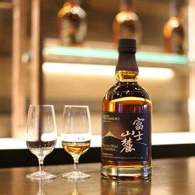 【ふるさと納税】「キリンウイスキー 富士山麓シグニチャーブレンド」と「富士御殿場蒸溜所オリジナルテイスティンググラス」