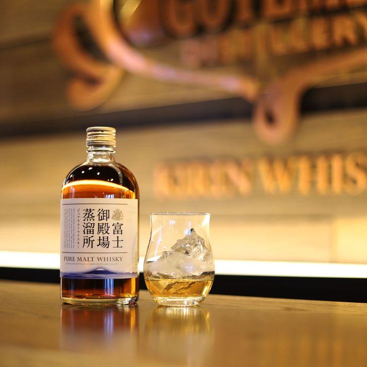 【ふるさと納税】「富士御殿場蒸溜所 ピュアモルトウイスキー」と「富士御殿場蒸溜所 香るグラス」