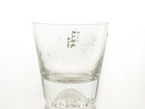 【ふるさと納税】富士山ロックグラス桜切子桜風呂敷包み