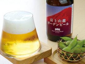 【ふるさと納税】富士山グラスセットB&W(Beer&Whisky)
