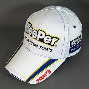 【ふるさと納税】トムスチームキャップKeePer先着30個かぎり!