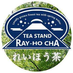 富士山ふもとのキレイ茶ギフト(ご当地ティーバッグとハンドメイド雑貨)