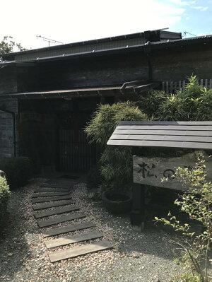 富士山の湧き水に抱かれた「ごてんば農家民宿村」の宿泊券