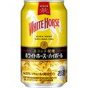【ふるさと納税】キリン ホワイトホース ハイボール 350ml 1ケース (24本)