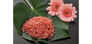 【ふるさと納税】挽き肉2kg(500g*4)御殿場産「ふじのすそのポーク」【豚肉 肉】