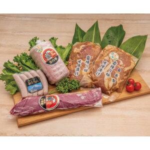 【ふるさと納税】◆希少!御殿場純粋「金華豚」ヒレ肉と山崎精肉店おススメのハムセット