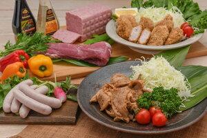 希少!御殿場純粋「金華豚」ヒレ肉と山崎精肉店おススメのハムセット