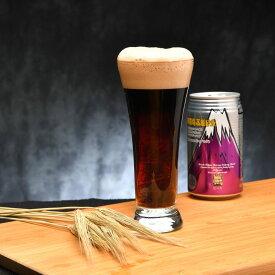 【ふるさと納税】御殿場高原ビール・シュバルツ 350ml 8缶セット