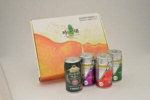 【ふるさと納税】御殿場高原ビール・バラエティ350ml8缶セット
