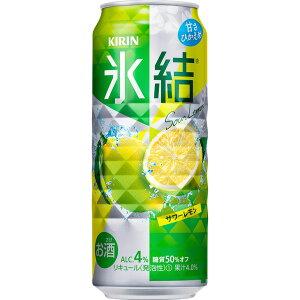 【ふるさと納税】キリン氷結サワーレモン500ml1ケース(24本)