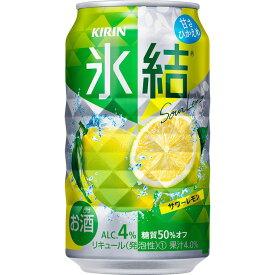 【ふるさと納税】キリン 氷結 サワーレモン 350ml 1ケース(24本)