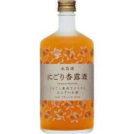 【ふるさと納税】キリン にごり杏露酒(あんず・シンルチュウ) 720ml