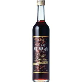 【ふるさと納税】キリン 珈琲酒(コーヒー・コーヒーチュウ) 500ml