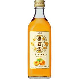 【ふるさと納税】キリン 杏露酒 (あんず・シンルチュウ)500ml