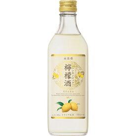 【ふるさと納税】キリン 檸檬酒(レモン・レモンチュウ) 500ml