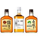 【ふるさと納税】キリンウイスキーカジュアル飲み比べ3本セット【お酒】