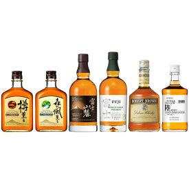【ふるさと納税】キリン 富士御殿場蒸留所ウイスキー コンプリート6本セット【お酒】