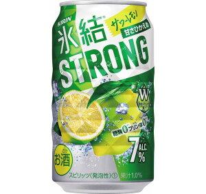 キリン氷結ストロングサワーレモン350ml1ケース(24本)【お酒チューハイ】