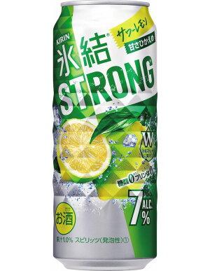 キリン氷結ストロングサワーレモン500ml1ケース(24本)【お酒チューハイ】