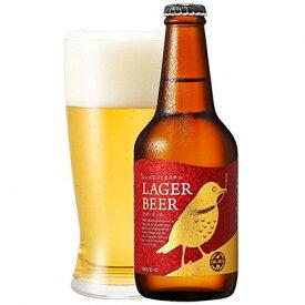 【ふるさと納税】DHCラガービール 330ml×6本セット【お酒 ビール】
