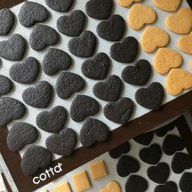 【ふるさと納税】大容量クッキー袋・『クッキーテロ』たっぷり3袋詰め合わせ【お菓子】