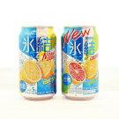 キリン氷結飲み比べセット(レモン・グレープフルーツ)350ml×12本(2種×6本)