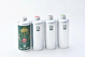 【ふるさと納税】御殿場高原ビール1L缶セット【宴】【お酒 ビール】