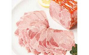 【ふるさと納税】手造り高原ポークハム 1kg【肉 ハム ソーセージ】