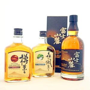 【ふるさと納税】キリンウイスキー飲み比べセット(3種類)【お酒ウイスキー】