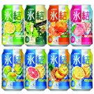 【ふるさと納税】キリン氷結バラエティセット350ml×24本(8種×3本)【お酒チューハイ】