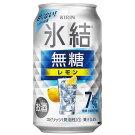【ふるさと納税】キリン氷結無糖レモンAlc.7%350ml1ケース(24本)【お酒チューハイ】
