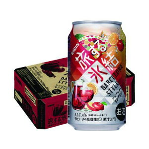 【ふるさと納税】キリン旅する氷結アップルオレンジサングリア350ml×24本(1ケース)【お酒チューハイ】