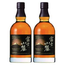 【ふるさと納税】キリンウイスキー富士山麓シグニチャーブレンド 700ml×2本【酒 お酒 アルコール 国産】