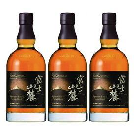 【ふるさと納税】キリンウイスキー富士山麓シグニチャーブレンド 700ml×3本【酒 お酒 アルコール 国産】