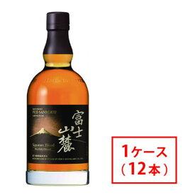 【ふるさと納税】キリンウイスキー富士山麓シグニチャーブレンド 700ml×12本(1ケース)【酒 お酒 アルコール 国産】