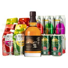 【ふるさと納税】富士山御殿場お酒セット【キリン ウイスキー ビール ワイン お酒】