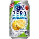 キリン氷結ZEROグレープフルーツ350ml1ケース(24本)