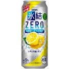 キリン氷結ZEROシチリア産レモン500ml1ケース(24本)
