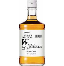 【ふるさと納税】キリンウイスキー「陸」 500ml【お酒 酒 国産】