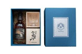 【ふるさと納税】FUJISAN BRAND 御(おん) ウイスキー・グラス(2個)セット【お酒 アルコール 国産 キリン】