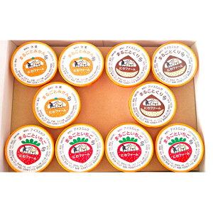 【ふるさと納税】まるごと果肉入りアイス(いちご・栗・みかん) 【お菓子・アイス・セット・詰め合わせ】