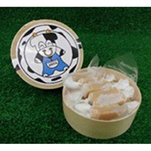 【ふるさと納税】太田牧場「モータの店」アイスクリームと生キャラメルオリジナルセット 【お菓子・アイス・ミルク・ストロベリーヨーグルト・いちご・とうもろこし・抹茶・生キャラ